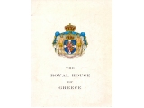THE ROYAL HOUSE OF GREECE